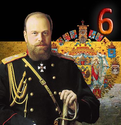 6monarchism